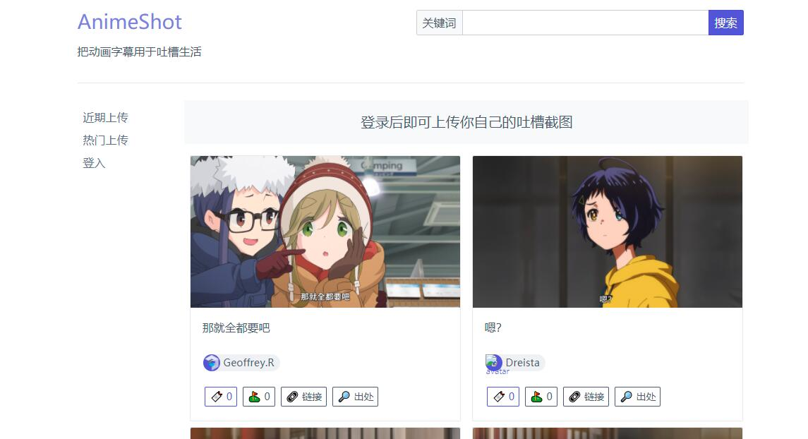 AnimeShot