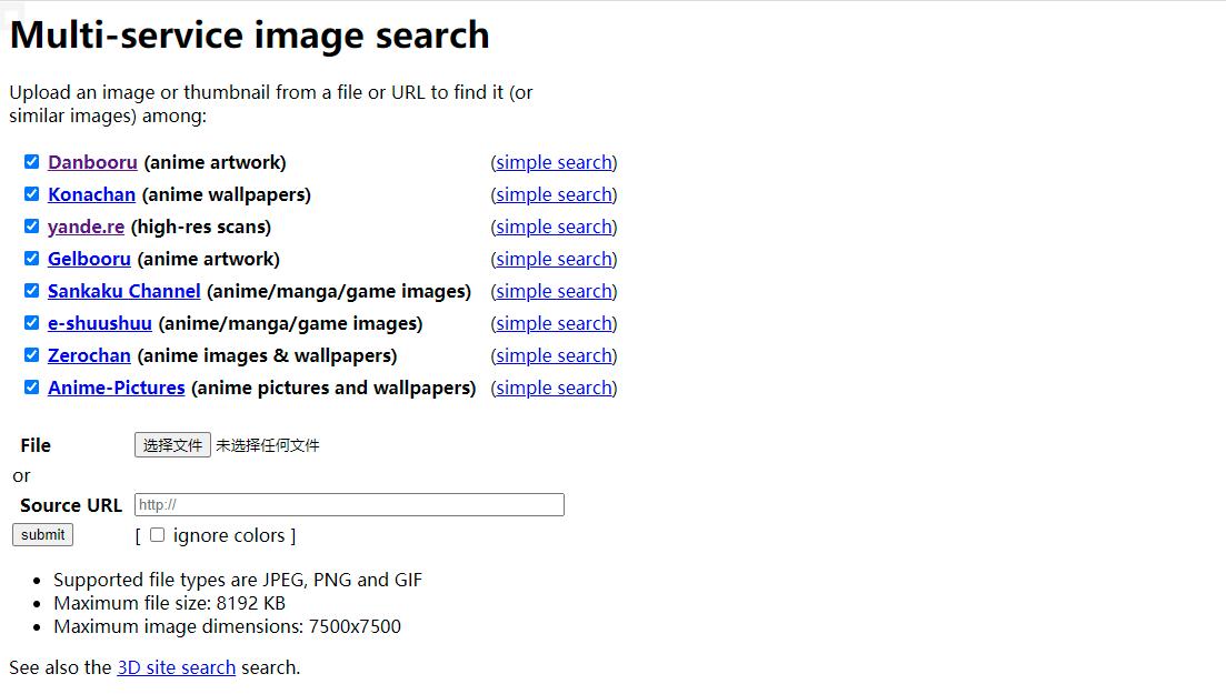 Multi-serviceimage search